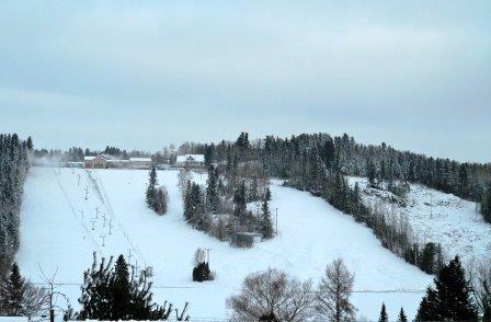 Mont Villa Saguenay Conditions de ski RSA