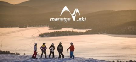 ASSQ - MANEIGE - Pour l'amour du ski