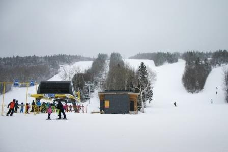 Parc Du Mont-Saint-Mathieu Condition de Ski RSA